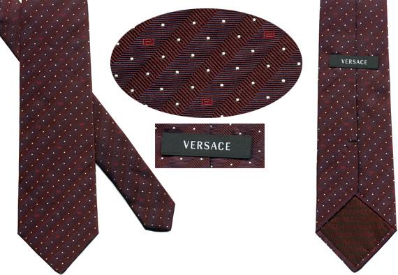 1ddd2d797fa Ačkoli dnes již není kravata striktně vyžadována ani při mnoha formálních  příležitostech